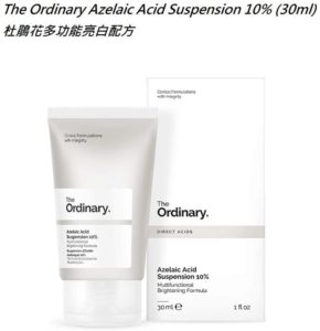Azelaic Acid Suspension By The Ordinary